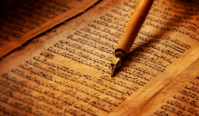 Biblical Beliefs